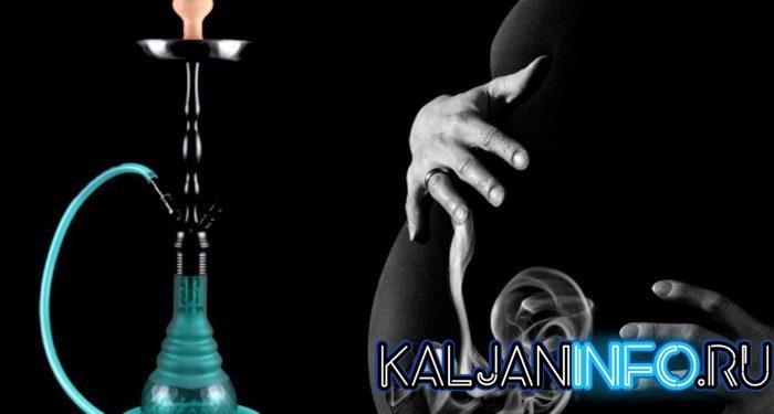 При активном курении никотин влияет на кровообращение, поскольку обладает сосудосуживающим эффектом