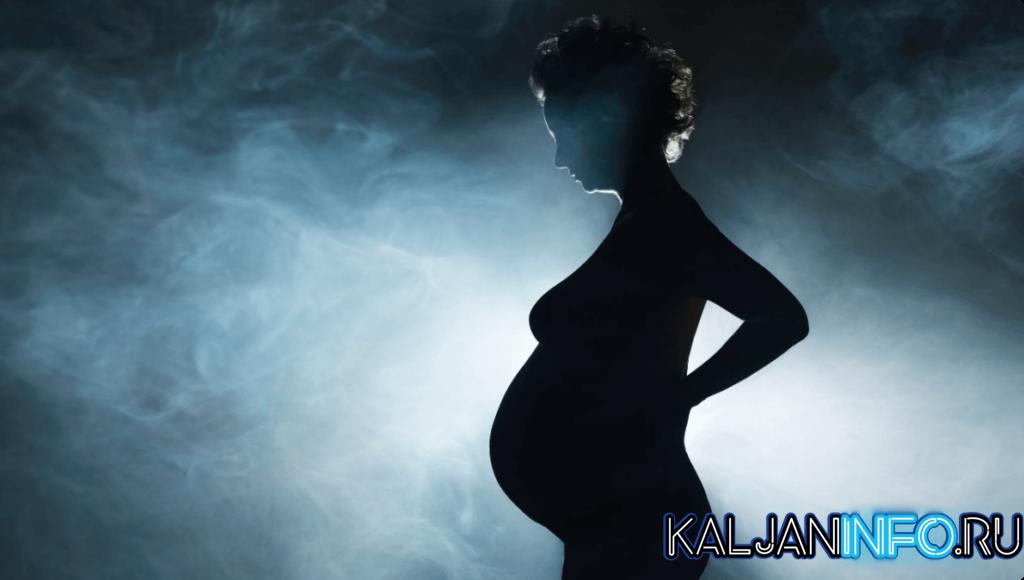 Пассивное курение кальяна при беременности мало чем отличается от активного
