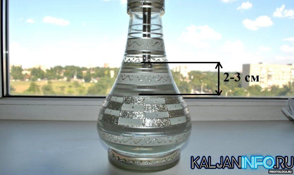 Ответ на вопрос, сколько воды наливать в кальян.