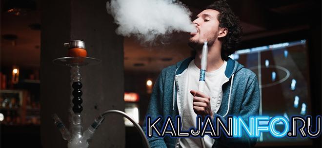 правильно раскуривать и курить кальян полезно для здоровья