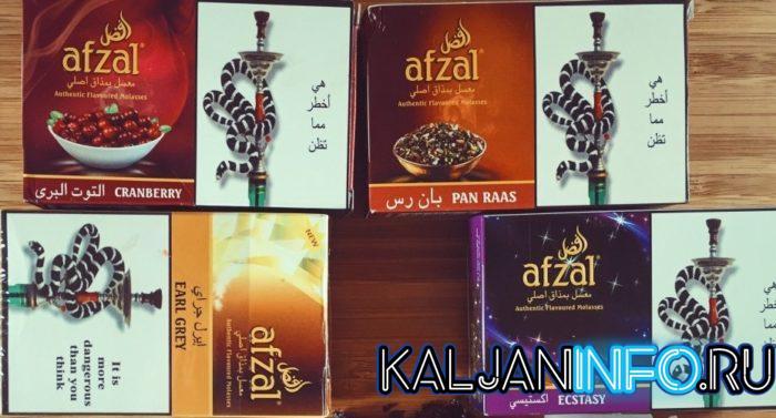 Табак для кальяна Афзал.