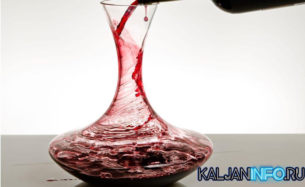 Кальян на вине.