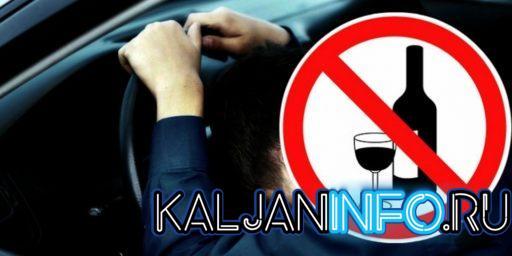 Можно ли садиться за руль после кальяна на алкоголе.