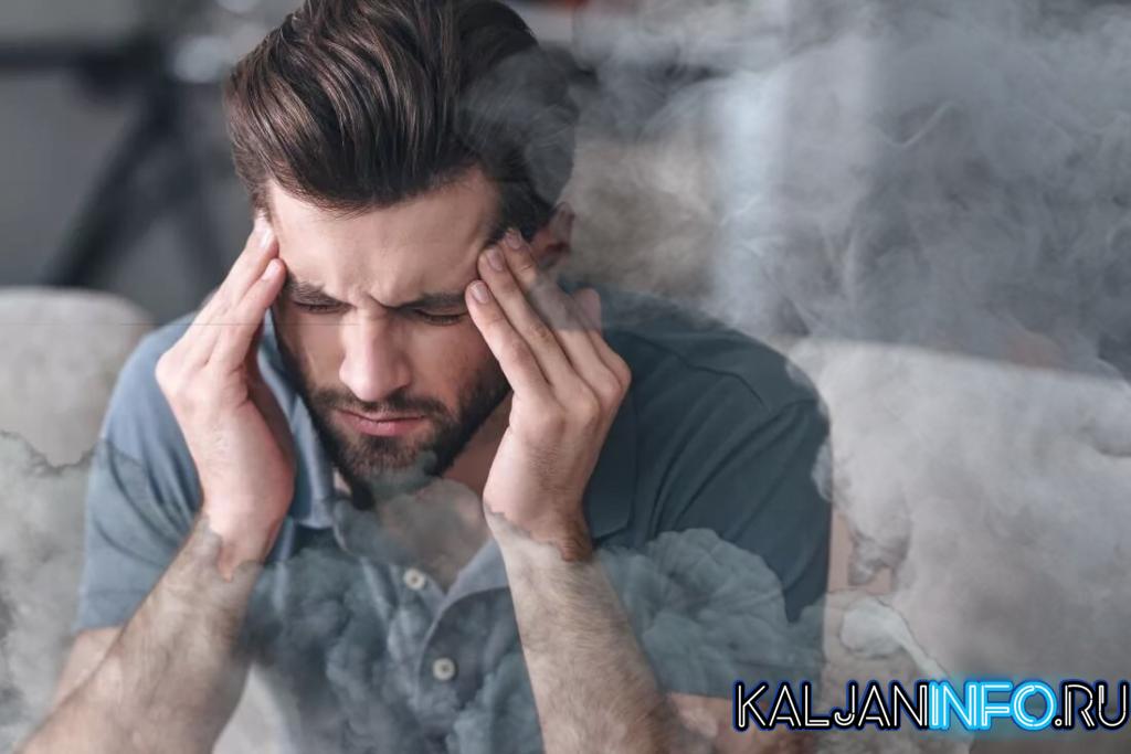 Болит и кружится голова после курения кальяна.