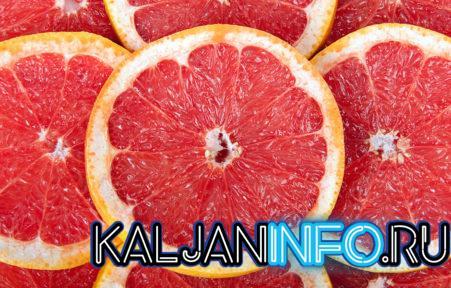 Как выбрать грейпфрут для кальяна.