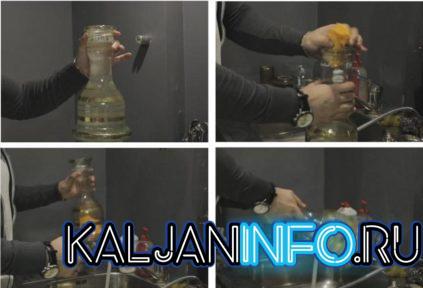 Способ, как правильно мыть колбу кальяна.