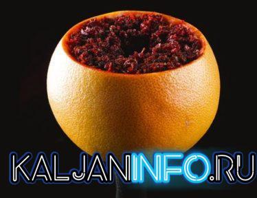 Какой табак подходит для чаши из апельсина.