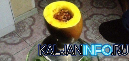 Кальян на манго.