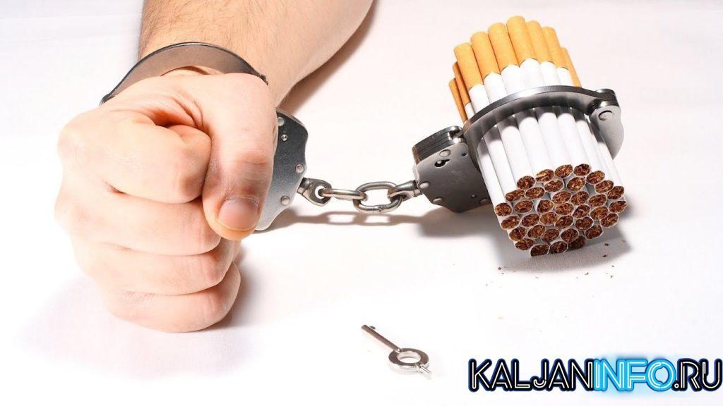 Курение кальяна или курение сигарет.
