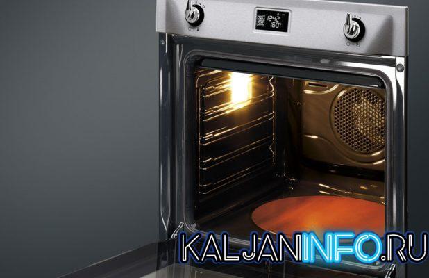 Как сделать угли для кальяна в духовке.