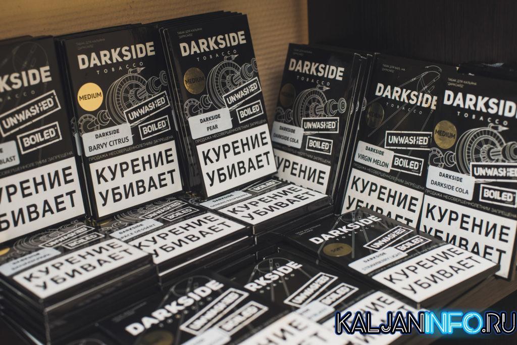 Знаменитый табак Darkside, с которым точно можно сделать крепкий кальян.