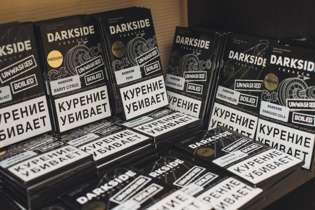 Один из моих самых любимых табаков Darkside (ДаркСайд).