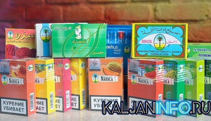 Пачки табака Накхла