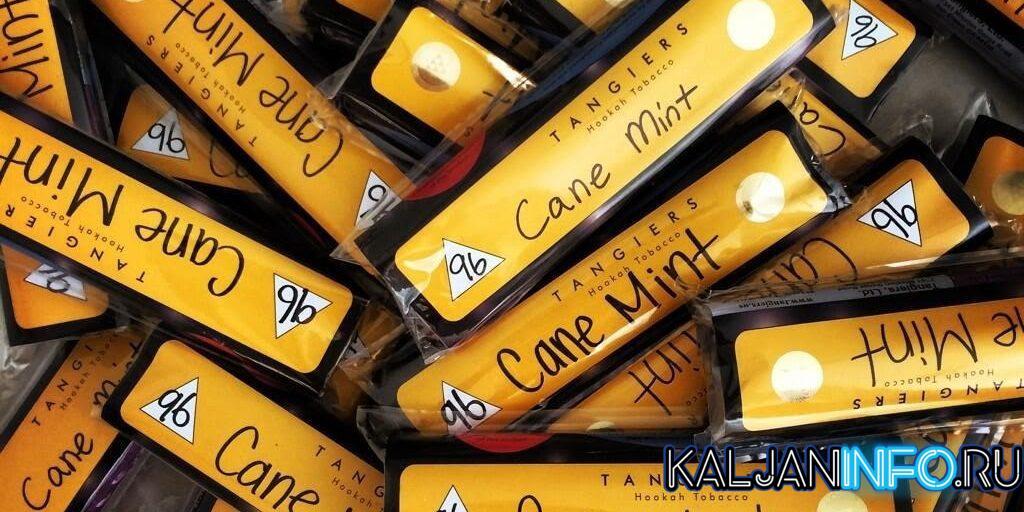Теперь оригинальные упаковки Tangiers (Танжирс).
