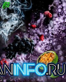 Лучшие вкусы табака для кальяна схватили и виноград.