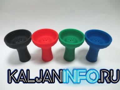 Так выглядят разноцветные силиконовые чаши для кальяна.