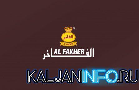 Обзор на табак Al Fakher.