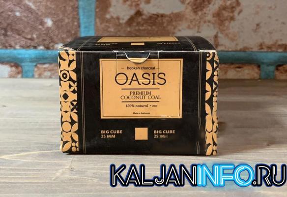 Премиальный Оазис упакован в такую коробку.