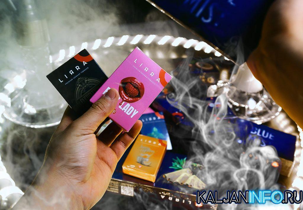 Сейчас посмотрим на новый табак для кальяна в 2020 Lirra/