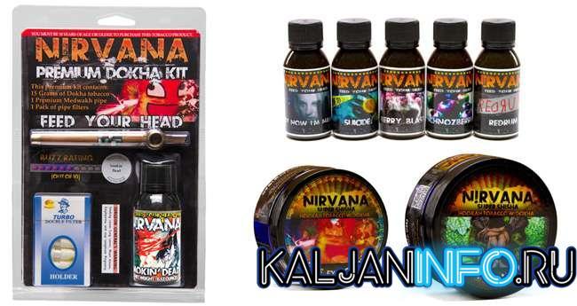 Американский продукт - табак Доха Нирвана.
