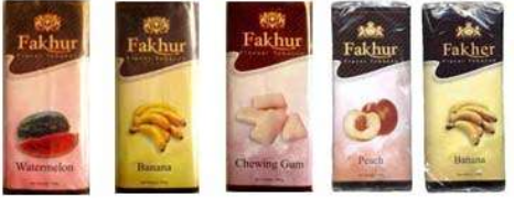 Фахур - самый слабый табак для кальяна.