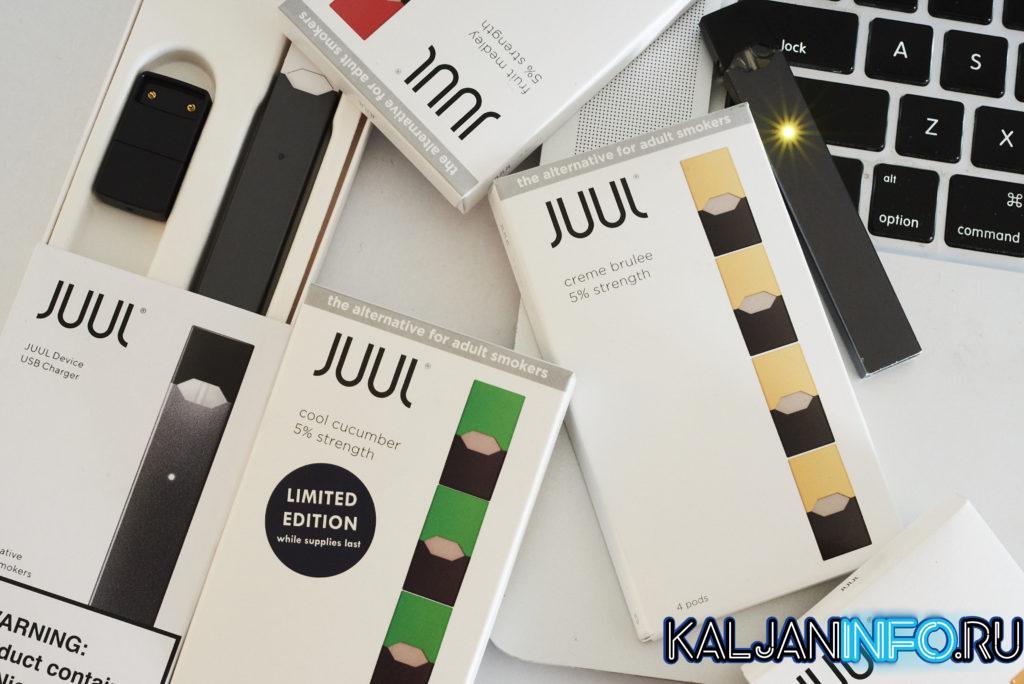 Несколько упаковок Джул.