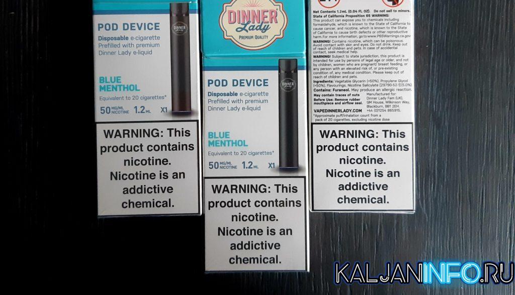 Как найти поставщика электронных сигарет одноразовых топ одноразовых электронных сигарет