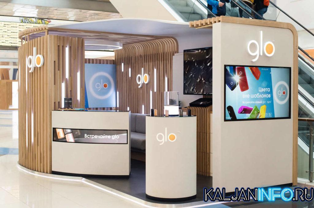 Так выглядит официальный магазин Glo.