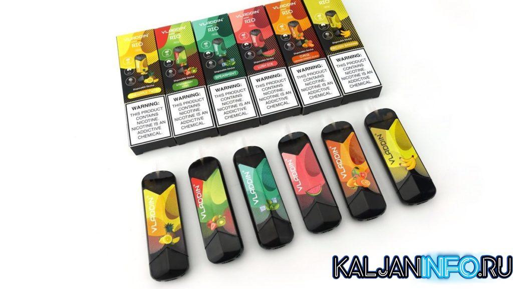 Рейтинг электронных сигарет 2020 одноразовых табак капитан блэк оптом