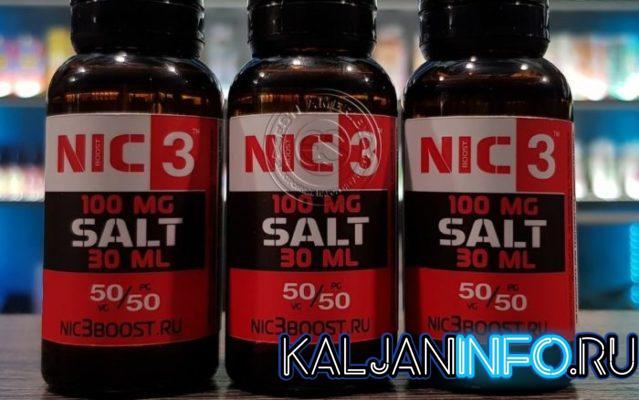 Жижа с надписью salt, что значит солевой никотин
