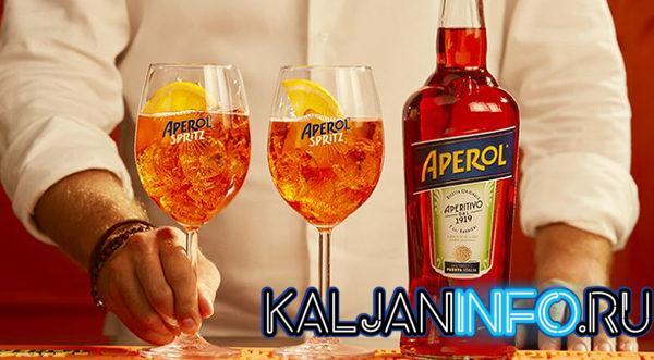 Узнаем про коктейль Апероль Шприц.