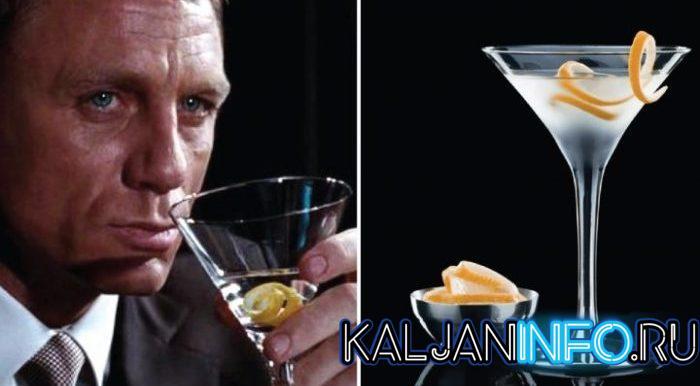 Коктейль мартини с водкой.