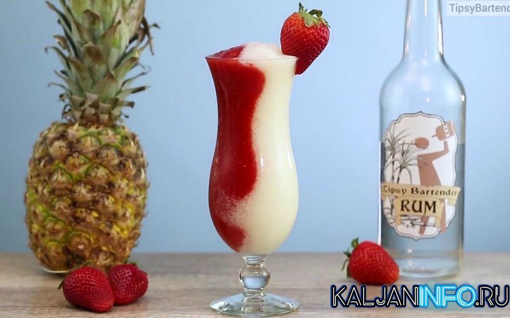 На фото алкогольная клубничная Пина Колада.