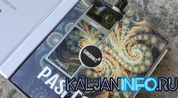 Упаковка Smoant Pasito.