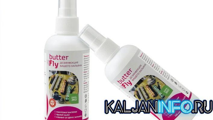 Средство для чистки кальяна ButterFly.