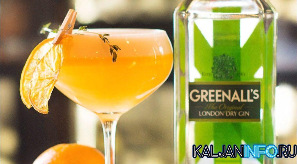 Джин с апельсиновым соком