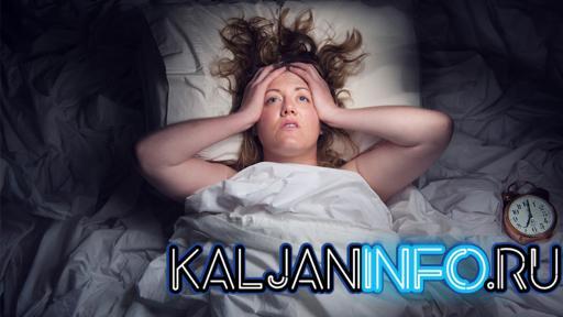 Девушка не может проснуться после пьянки