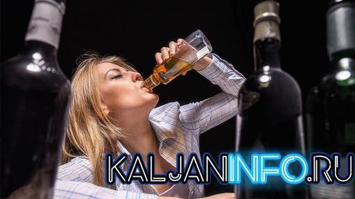 Девушка выпила много алкоголя