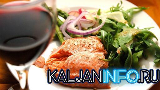 Красная рыба с вином