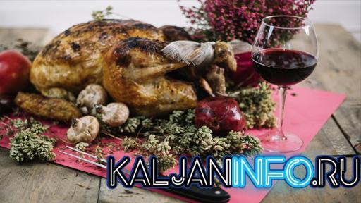 Курица с красным вином