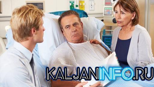 Мужчина в клинике