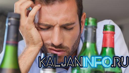 Мужик плохо от алкоголя