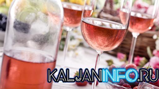Розовое вино с закусками