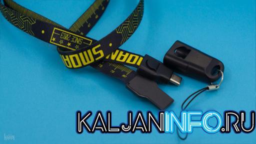 Удобный ремешок для шеи и зарядка