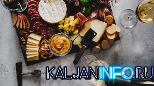 Закуски под вино