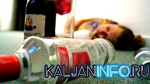 Женщина стало плохо от алкогольной интоксикации